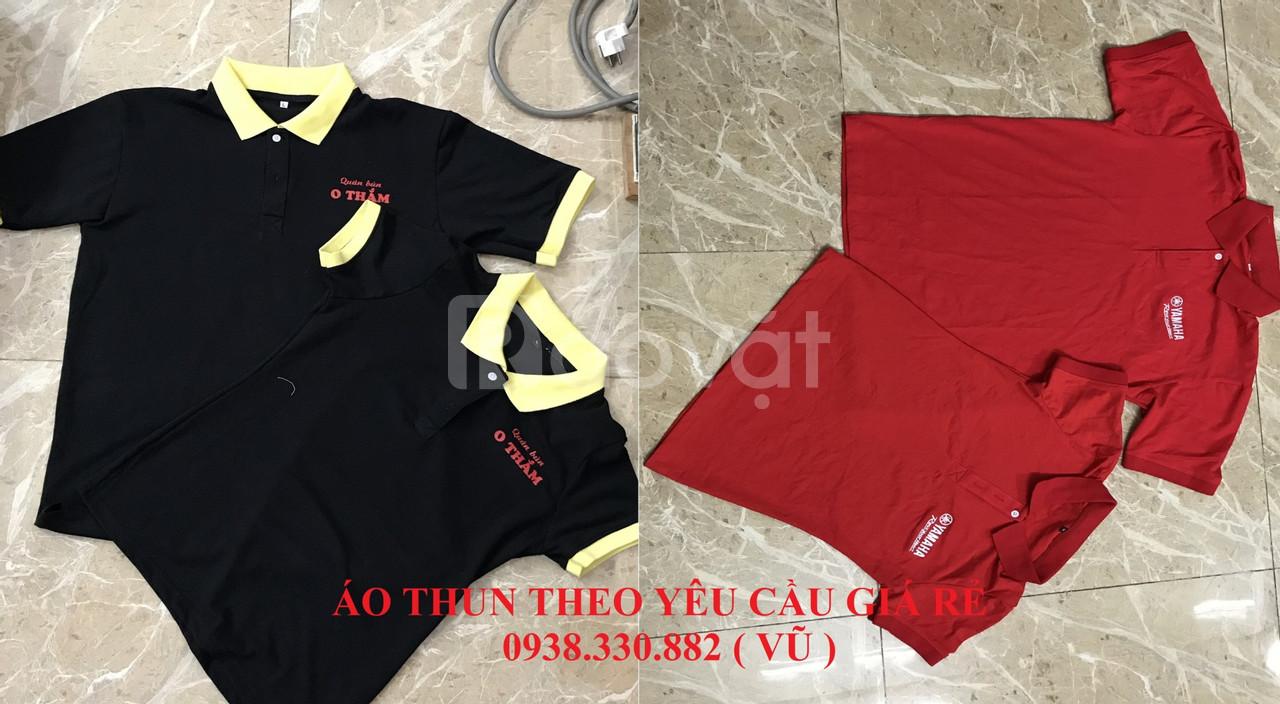 Xưởng may đồng phục áo thun công ty, xí nghiệp giá sỉ (ảnh 7)