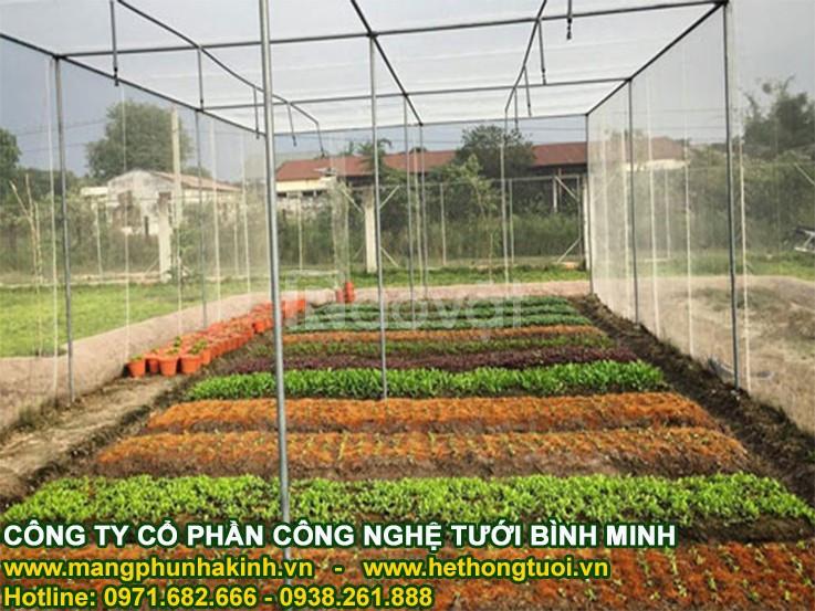 Lưới chắn côn trùng nhà kính, lưới làm nhà lưới