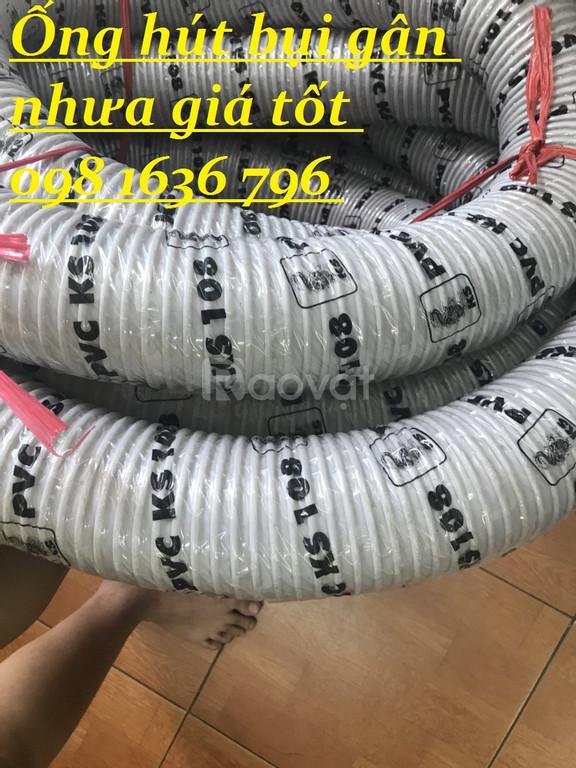 Đại chỉ mua ống hút bụi giá rẻ tại Hà Nội