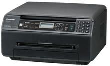 Sửa máy in Panasonic chất lượng, nhanh chóng, giá rẻ tại Tân Mỹ