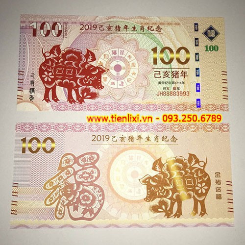 Tiền con heo macao 100