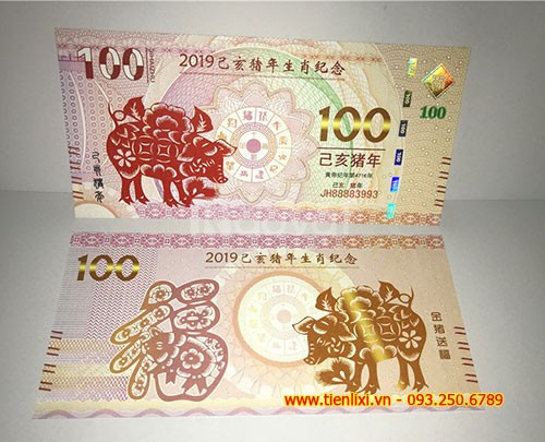 Tiền heo macao 100
