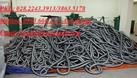 KD ống luồn dây điện bọc nhựa pvc, ống ruột gà bọc nhựa bọc lưới (ảnh 7)