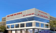 Cho thuê tòa nhà số 1 Phạm Văn Đồng làm showroom, văn phòng