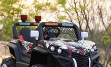 Xe ô tô điện trẻ em JM-1199 phiên bản ghế da, phong cách hổ báo