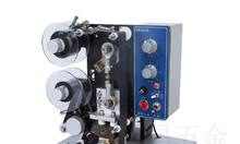 Máy indate tự động HP241
