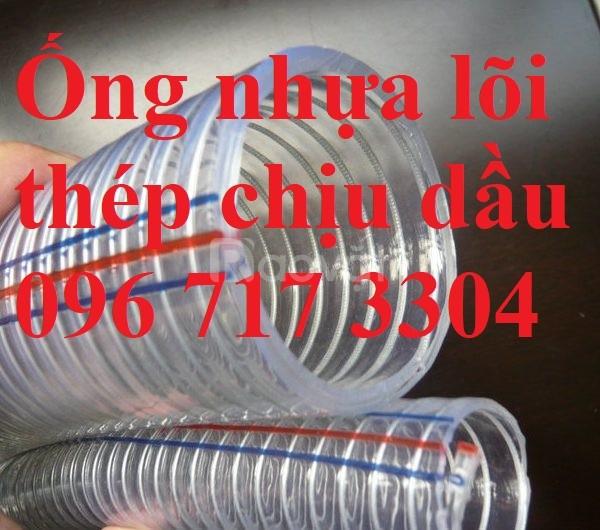 Ống nhựa lõi thép màu xanh phi 60 hút nước thải chất lượng cao