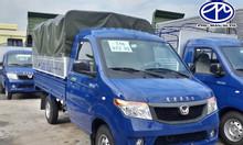 Xe tải nhẹ KenBo 990kg thùng dài 2m6 đời 2019
