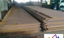 Thép tấm ASTM A516, thép tấm ASME SA516, thép tấm chịu nhiệt lạnh