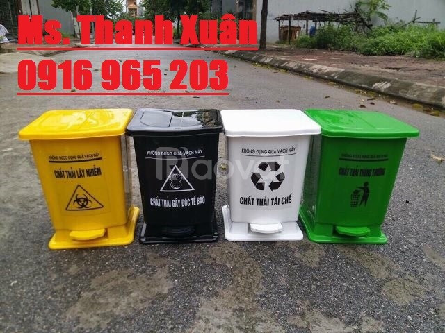Thùng rác đạp chân màu vàng 15 lít, thùng rác đạp chân màu trắng 15l