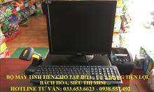 Bán máy tính tiền cho cửa hàng tạp hóa, bách hóa tại Lâm Đồng