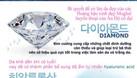 Mặt nạ ngủ tinh chất kim cương SNP Diamond Water Sleeping Pack (ảnh 4)