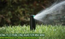 Hệ thống tưới sân vườn đầu phun usa, béc phun usa, giá béc tưới cây