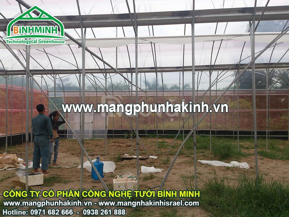 Công ty bán lưới chắn côn trùng đại lý lưới chắn côn trùng