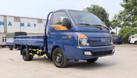 Tặng 10tr tiền mặt khi mua xe tải Hyundai Porter 1,49 Tấn trước tết (ảnh 6)