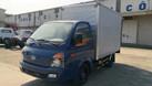 Tặng 10tr tiền mặt khi mua xe tải Hyundai Porter 1,49 Tấn trước tết (ảnh 3)