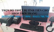 Bán máy tính tiền bằng hệ thống mã vạch cho shop tại Bắc Ninh