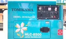 Máy phát điện chạy dầu Tomikama cho điện năng ổn định