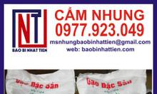 Bao đựng gạo loại 10kg giá rẻ