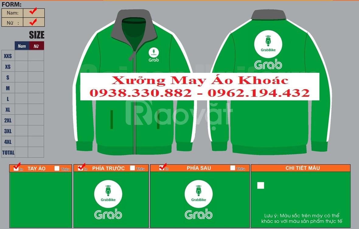Xưởng may áo khoác quà quảng cáo quà tặng giá rẻ