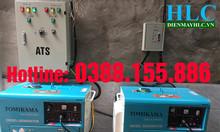 Các model máy phát điện chạy dầu chống ồn lắp tủ ATS Tomikama