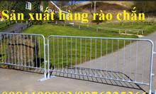 Hàng rào di động, hàng rào chắn, hàng rào ngăn kho