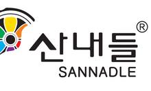 * Cần tuyển Nam QC- giám sát sản xuất