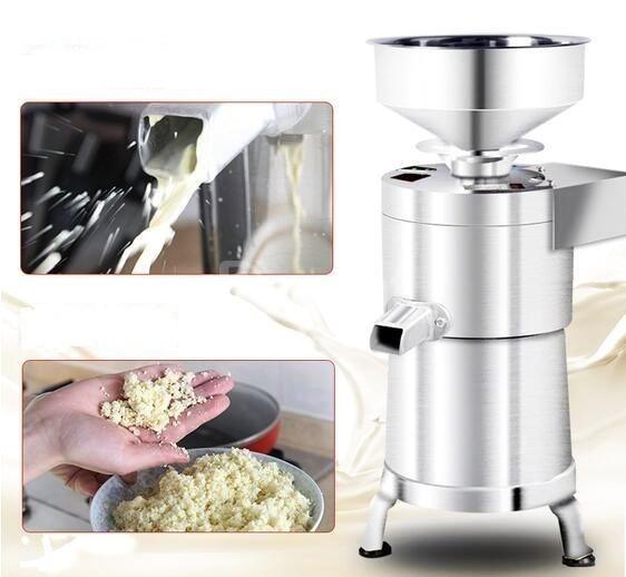 Máy xay ép sữa đậu nành công nghiệp