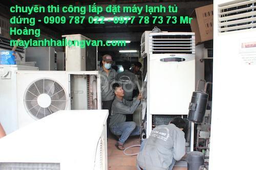Máy lạnh tủ đứng LG giá rẻ chỉ có trong tháng nay
