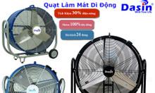 Quạt làm mát di động công nghiệp Dasin TANK-2460