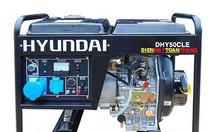 Máy phát điện Diesel Hyundai DHY50CLE 4.2w