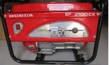 Máy phát điện Honda EP2500CX 2kw