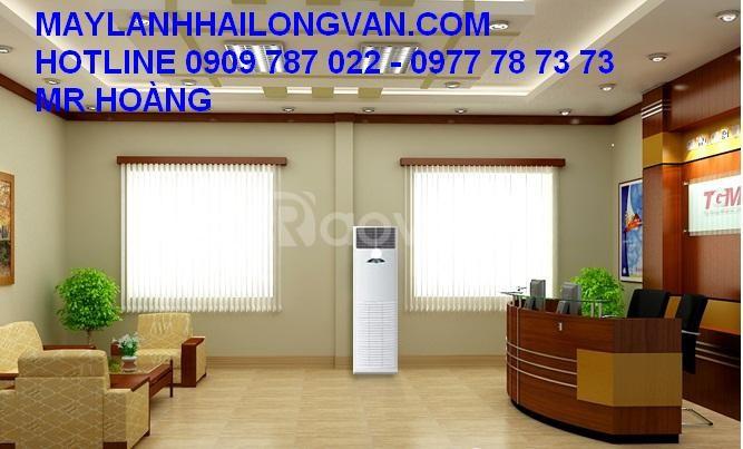 Nhận ngay giá hữu nghị khi mua máy lạnh tủ đứng LG