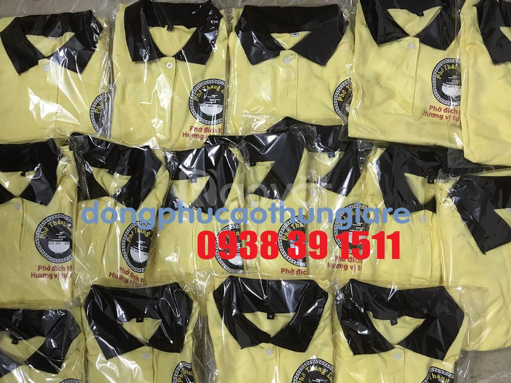 Xưởng may áo thun cá sấu, áo thun poly, áo thun pe giá rẻ