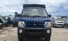 Xe tải Dongben 870kg thùng dài 2.45m trả trước 40Tr nhận xe ngay