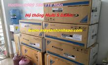Đại lý phân phối máy lạnh Daikin Multi S Inverter Gas R32
