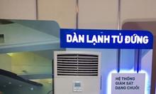 Máy lạnh tủ đứng dành cho văn phòng