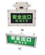 Đèn huỳnh quang, đèn nhà xưởng, đèn pha, đèn thoát hiểm, đèn khẩn cấp