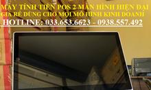 Bánmáy pos tính tiền giá rẻ cho cafetại Hội An, Quảng Nam