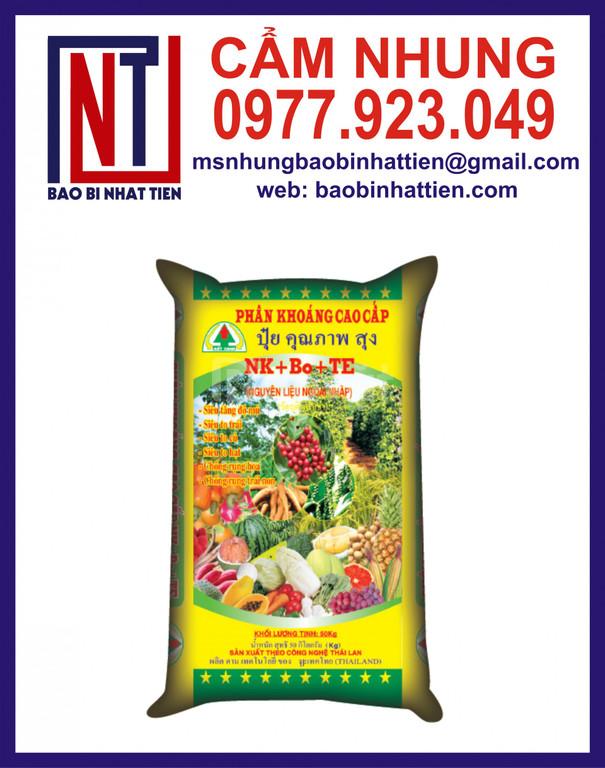Bao phân bón 25kg in ống đồng
