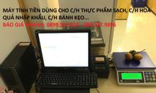 Máy tính tiền cho siêu thị mini giá rẻ tại Tiền Giang