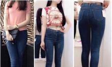 Quần jean nữ co giãn cao cấp shop Hưng Phước