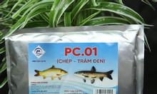 Mồi câu cá PC.01 - Mồi câu cá Hùng Vương