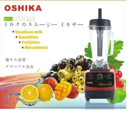Máy xay sinh tố công nghiệp Nhật Bản Oshika HD-02 công suất 2000W