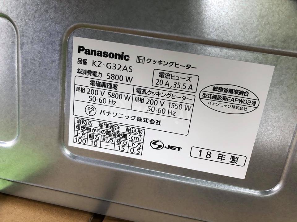 Bếp từ Nhật Panasonic KZ-G32AS có lò nướng đi kèm