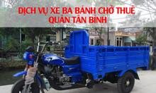 Xe ba gác chở thuê giá rẻ HCM 150k