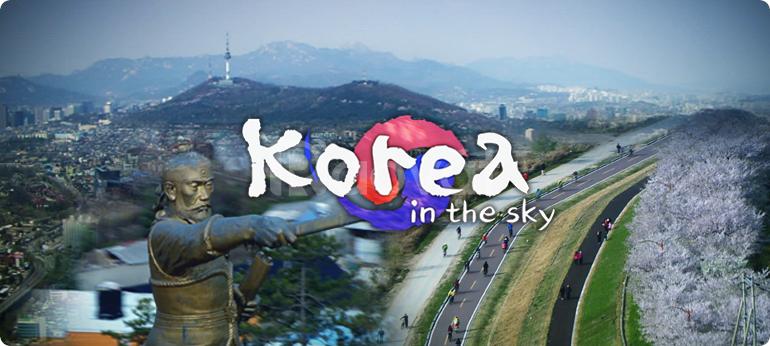 Visa Hàn Quốc loại tham dự sự kiện, hội nghị