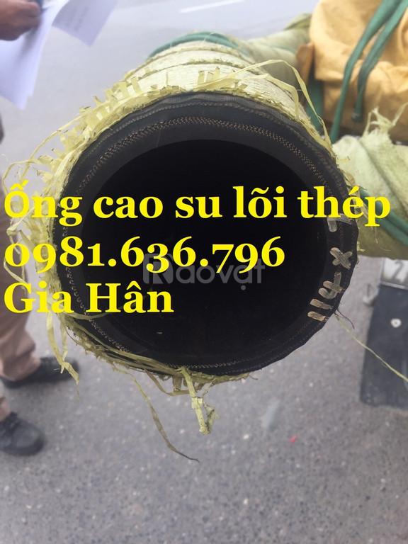 Chuyên ống cao su lõi thép bơm bê tông hóa chất
