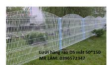 Lưới hàng rào D5 mắt 50*150,50*200 mạ kẽm sơn tĩnh điện