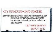 Sửa bồn cầu tại Trung Hòa, Trung Kính